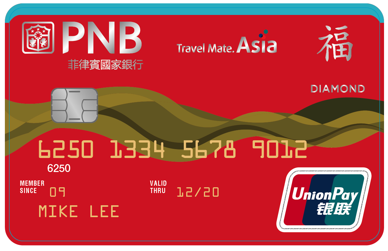 PNB%20MasterCard%20UnionPay-Front.jpg